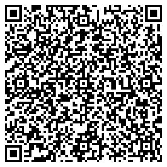 QR-код с контактной информацией организации ФОТОГРАФ СТУДИЯ ФОТОАТЕЛЬЕ