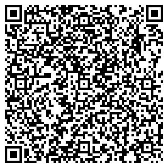QR-код с контактной информацией организации ФОТО-ЦЕНТР МАСТЕР