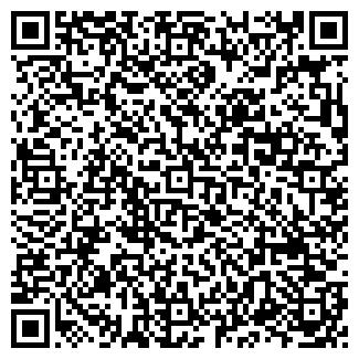 QR-код с контактной информацией организации ЛИАНА ИЧП