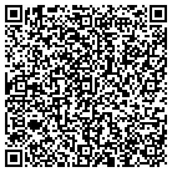 QR-код с контактной информацией организации СИРИУС ДОМ БЫТОВЫХ УСЛУГ