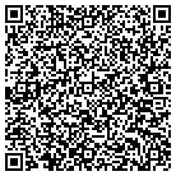 QR-код с контактной информацией организации РЫБОКОМПЛЕКС Г.ГОМЕЛЬСКИЙ РУП