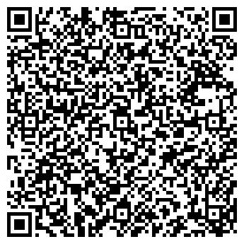 QR-код с контактной информацией организации САНАТОРИЙ ВЕРАСОК ДЕТСКИЙ ОБЛАСТНОЙ