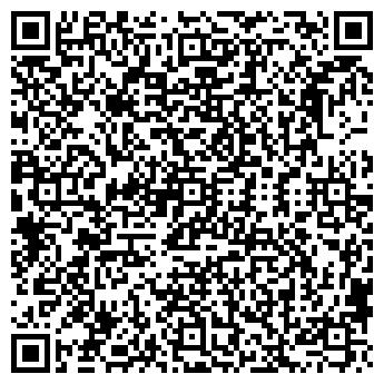 QR-код с контактной информацией организации РИУС ФИРМА ФИЛИАЛ