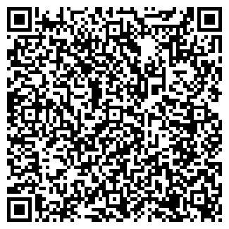 QR-код с контактной информацией организации № 28 ТЕРЕМОК