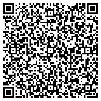 QR-код с контактной информацией организации № 52 МПС