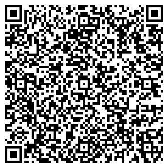 QR-код с контактной информацией организации № 56 НАЧАЛЬНАЯ ШКОЛА