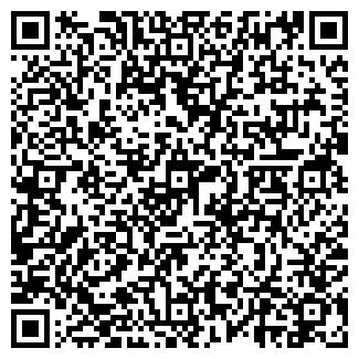 QR-код с контактной информацией организации № 69 СНЕЖИНКА