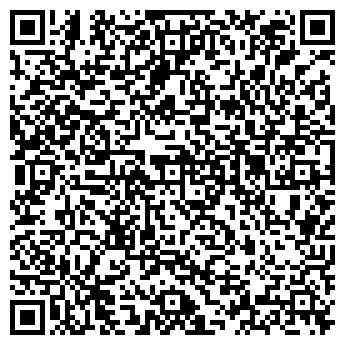QR-код с контактной информацией организации САНАТОРИЙ-ПРОФИЛАКТОРИЙ ХИМИК