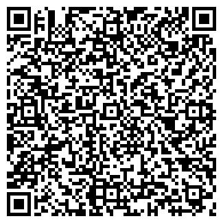 QR-код с контактной информацией организации № 139 МПС