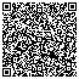 QR-код с контактной информацией организации № 154 МПС