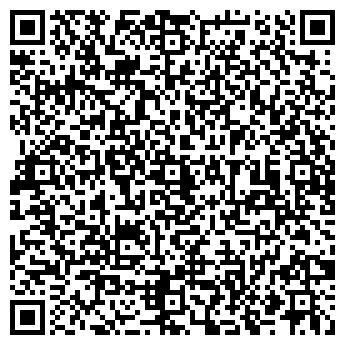 QR-код с контактной информацией организации ЗОЛУШКА ДЕТСКИЙ САД № 120