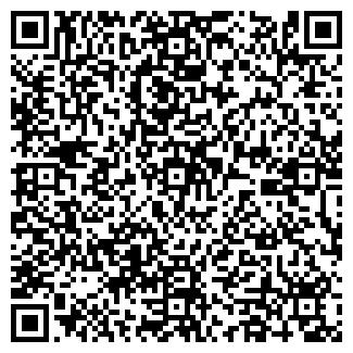 QR-код с контактной информацией организации САНТИ ООО