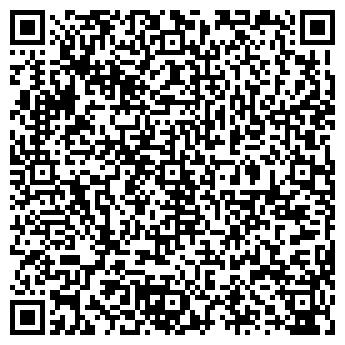 QR-код с контактной информацией организации РЯБИНУШКА ДЕТСКИЙ САД № 122
