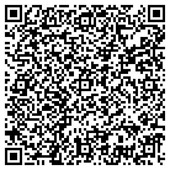 QR-код с контактной информацией организации РАДИОМЕД-100