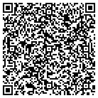 QR-код с контактной информацией организации СНЕГУРОЧКА ДЕТСКИЙ САД № 52
