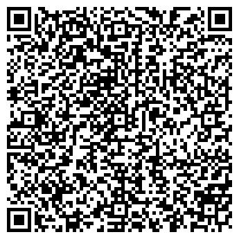 QR-код с контактной информацией организации УЛЫБКА ДЕТСКИЙ САД № 169