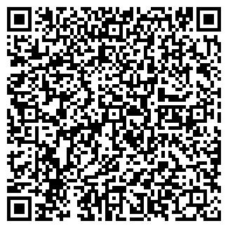 QR-код с контактной информацией организации САН-АРМ ЧПТУП