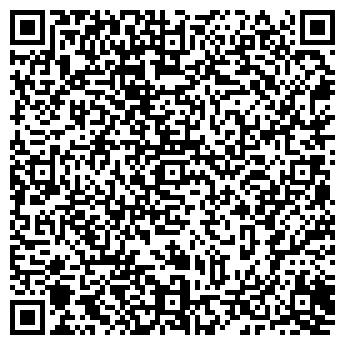 QR-код с контактной информацией организации № 2 ВСПОМОГАТЕЛЬНАЯ