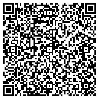 QR-код с контактной информацией организации № 5 ШКОЛА-ЛИЦЕЙ