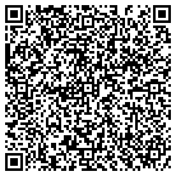 QR-код с контактной информацией организации № 6 ДЕТСКАЯ МУЗЫКАЛЬНАЯ