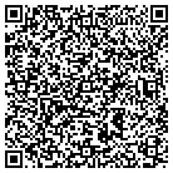 QR-код с контактной информацией организации № 13 ВЕЧЕРНЯЯ СРЕДНЯЯ