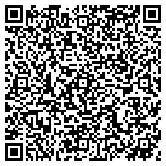 QR-код с контактной информацией организации № 34 ЛИЦЕЙ