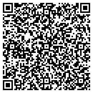 QR-код с контактной информацией организации № 61ЛИЦЕЙ