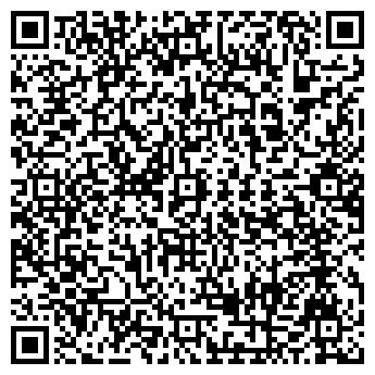 QR-код с контактной информацией организации № 71 КОРРЕКЦИОННАЯ