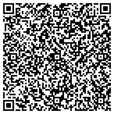 QR-код с контактной информацией организации ВДОХНОВЕНИЕ ШКОЛА ИСКУССТВ № 2 ДЕТСКАЯ