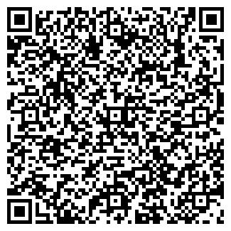QR-код с контактной информацией организации ВОДНИК ДЮСШ
