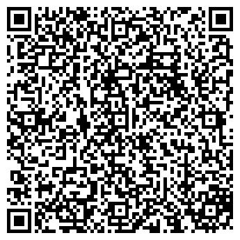 QR-код с контактной информацией организации ВОДНИК СПОРТШКОЛА ДЮСШ