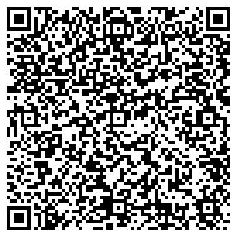 """QR-код с контактной информацией организации СДЮСШОР """"Прибой"""""""