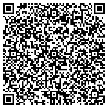 QR-код с контактной информацией организации РУБИН ШКОЛА СПОРТИВНАЯ