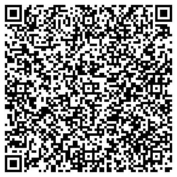 QR-код с контактной информацией организации ВИНЗИЛИНСКИЙ ДЕТСКИЙ ДОМ-ШКОЛА