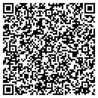QR-код с контактной информацией организации ЕМБАЕВСКИЙ