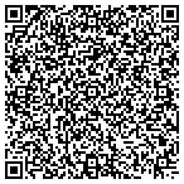 QR-код с контактной информацией организации БАРМЕНСКОЙ АССОЦИАЦИИ РОССИИ ПО ТЮМЕН.ОБЛ.РЕГИОНАЛЬНОЕ ПРЕДСТАВИТЕЛЬСТВО