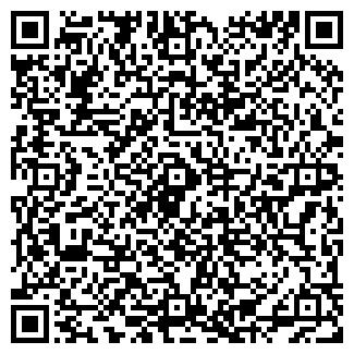 QR-код с контактной информацией организации ЭКСПРЕСС-1