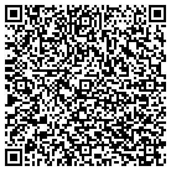 """QR-код с контактной информацией организации ООО """"Астория"""""""