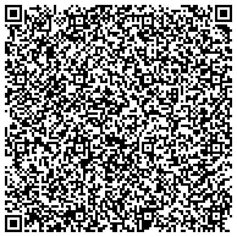 QR-код с контактной информацией организации ОТДЕЛ ГОСУДАРСТВЕННОЙ ФЕЛЬДЪЕГЕРСКОЙ СЛУЖБЫ РОССИЙСКОЙ ФЕДЕРАЦИИ В ГОРОДЕ ТЮМЕНИ