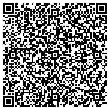 QR-код с контактной информацией организации АДМИНИСТРАЦИЯ Г.ТЮМЕНИ