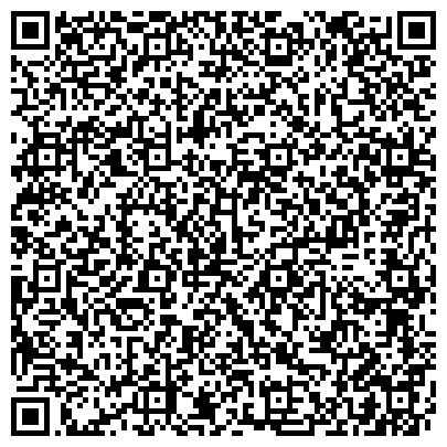 QR-код с контактной информацией организации Отдел ЗАГС администрации Нижнетавдинского муниципального района