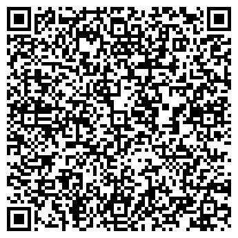 QR-код с контактной информацией организации АДМИНИСТРАЦИИ Г.ТЮМЕНИ ЦЕНТРАЛЬНЫЙ ОТДЕЛ