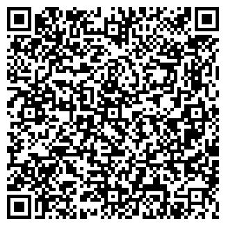 QR-код с контактной информацией организации УПРАВЛЕНИЕ ЗАГСА