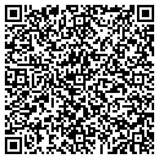 QR-код с контактной информацией организации СЕРВЕР НП ООО