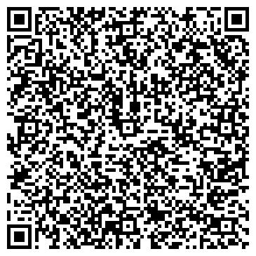 QR-код с контактной информацией организации АРБИТРАЖНЫЙ ТЮМЕНСКОЙ ОБЛАСТИ