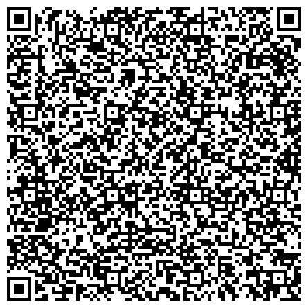 """QR-код с контактной информацией организации ФГБУ """"Национальный медико-хирургический Центр им. Н.И. Пирогова"""" Министерства здравоохранения Российской Федерации"""