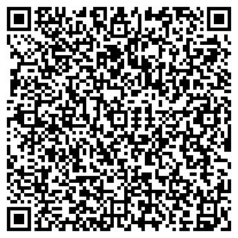 QR-код с контактной информацией организации СЕРВИС-КЛИМАТ ОДО