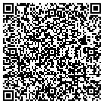 QR-код с контактной информацией организации ОБЛАСТНОЙ ТЮМЕНСКИЙ