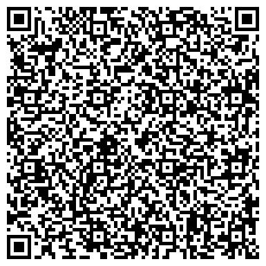 QR-код с контактной информацией организации ПОЖАРНАЯ ЧАСТЬ 4-Й ОГПС УГПС ТЮМЕНСКОЙ ОБЛАСТИ МЧС РФ