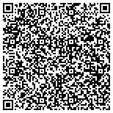 QR-код с контактной информацией организации ДИРЕКЦИЯ ПО СТРОИТЕЛЬСТВУ ЗАВОДА ПО ПЕРЕРАБОТКЕ ОТХОДОВ